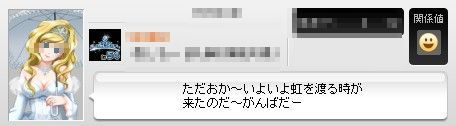 2012y12m19d_200346500虹の橋