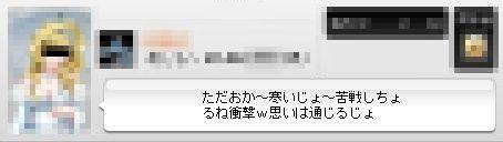 2012y11m28d_201022984.jpg