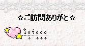 2012y12m01d_212708312.jpg