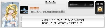 2012y12m20d_195101734.jpg
