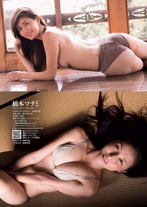 橋本マナミGカップ巨乳セミヌード画像b12.jpg