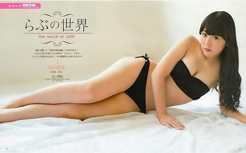 多田愛佳水着おっぱい画像b06.jpg