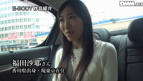 福田沙耶Gカップ美巨乳おっぱい画像2e01.jpg