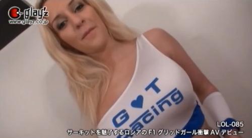 金髪美女の美巨乳おっぱい画像2a08.jpg