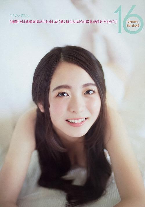 中野佑美巨乳おっぱい画像b01.jpg
