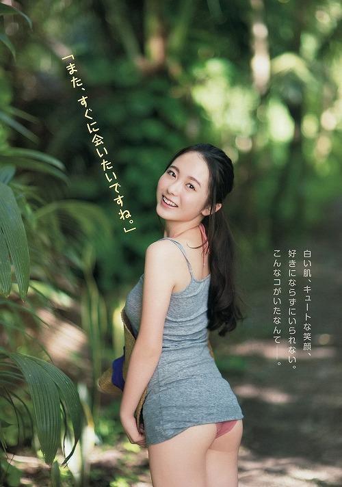 中野佑美巨乳おっぱい画像b02.jpg
