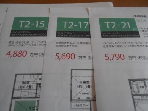 P5070418.jpg
