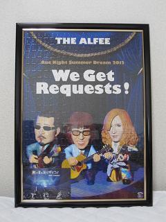 We Get Requests!