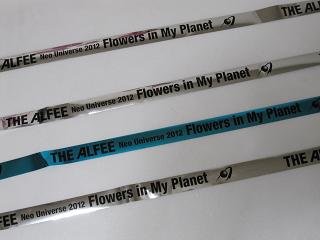 Flowers in My Planet