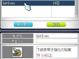 Maple120428_210536.jpg