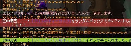 Maple120429_183009.jpg