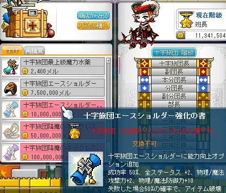 Maple120518_205453.jpg
