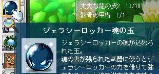 Maple120527_162600.jpg