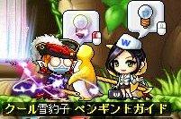 Maple120629_231807.jpg
