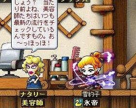 Maple120630_003012.jpg
