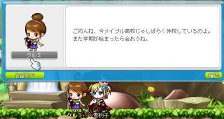 Maple120928_100148.jpg