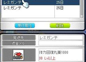 Maple121027_154049.jpg