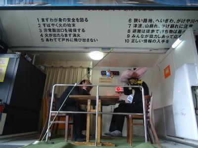 08_20121109223600.jpg
