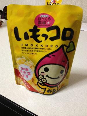 yamada_20121107013144.jpg