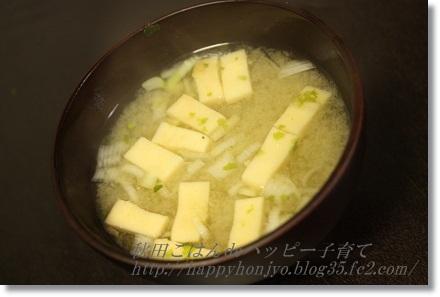 高野豆腐味噌汁