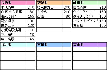 12-12-10.jpg