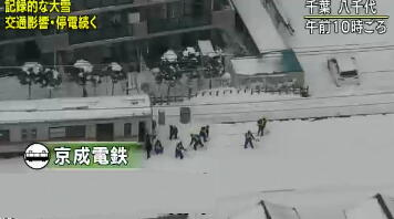 2014-0209-yuki