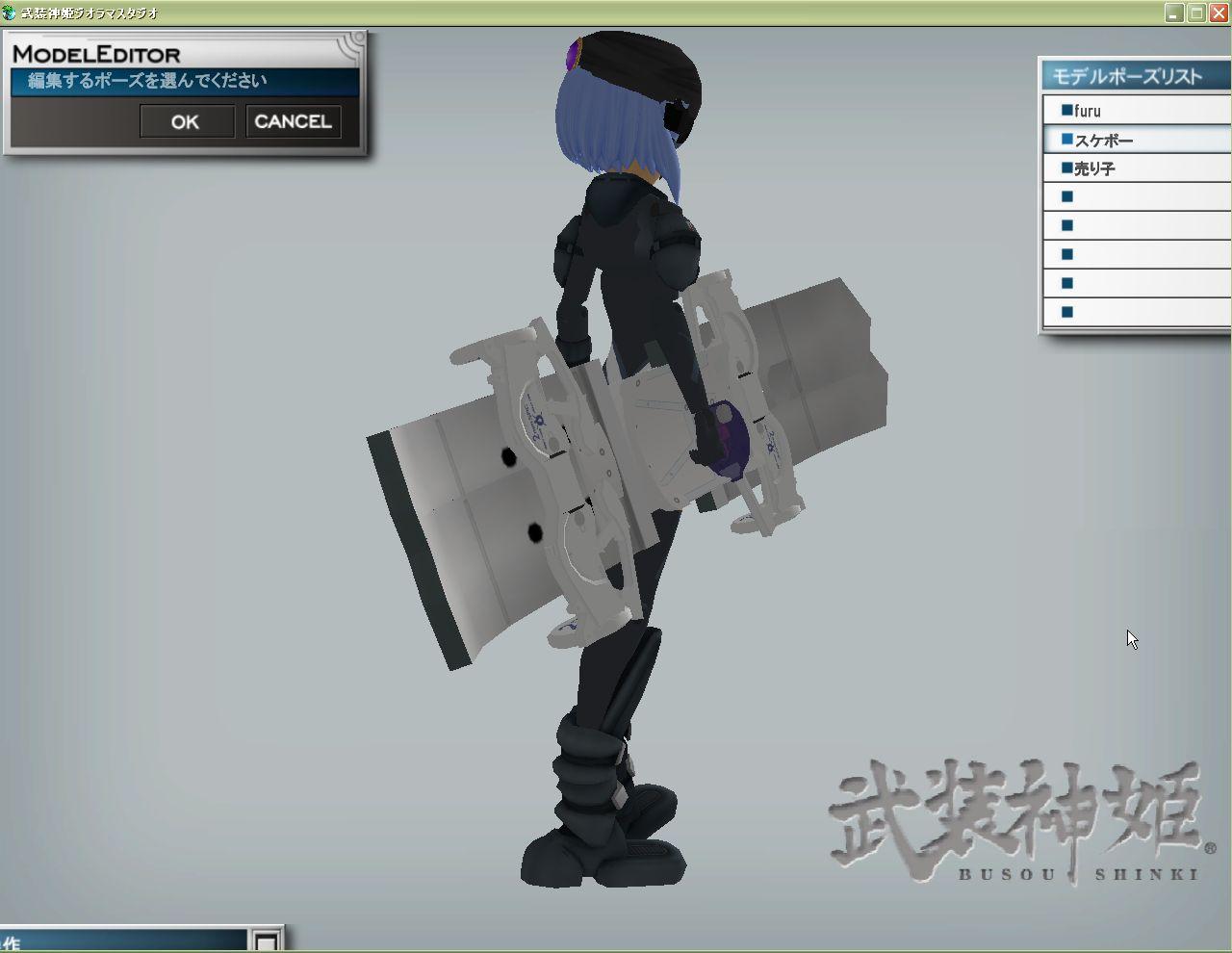 黒2スケボー (4)