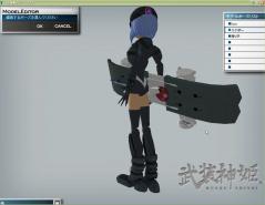黒2スケボー (3)