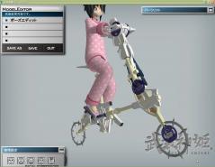 自転車ver1 (2)