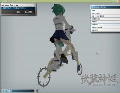 自転車ver2 (5)