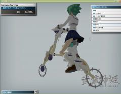 自転車ver2 (3)