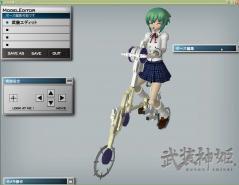 自転車ver2 (11)