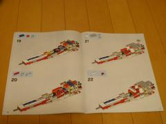 LEGO Xwing 031