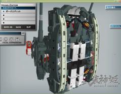 タンク型AC風 (2)