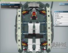 タンク型AC風 (1)