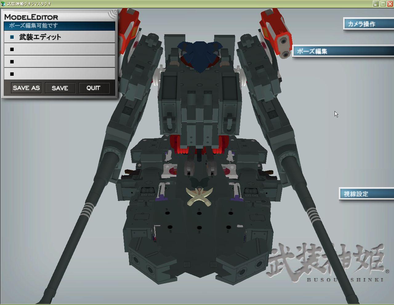タンク型AC風 (14)