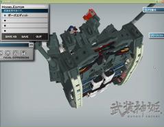 タンク型AC風 (3)