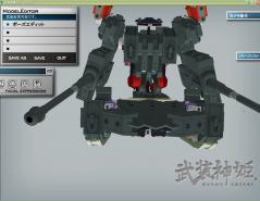 タンク型AC風 (4)