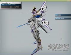 エウクPP全身 (3)