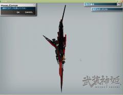 エウク00RN飛行 (5)