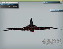 エウク00RN飛行 (7)