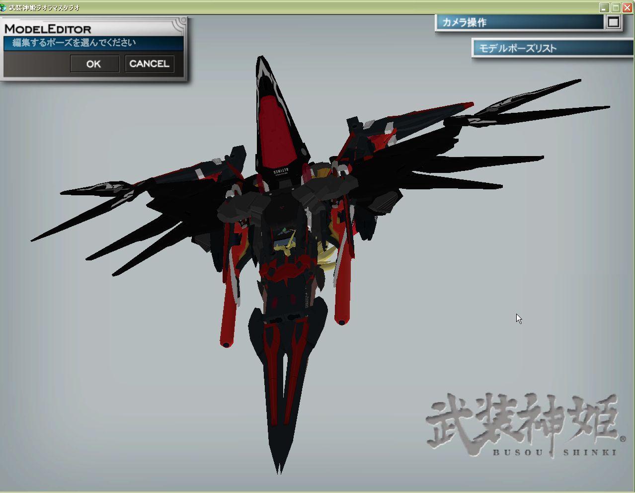 エウク00RN飛行 (4)