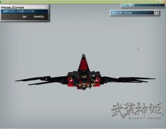 エウク00RN飛行 (2)