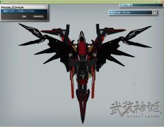 エウク00RN飛行 (3)