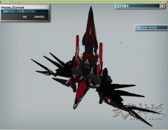 エウク00RN飛行 (8)