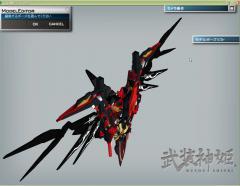 エウク00RN飛行 (6)