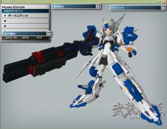 白騎銃 (3)