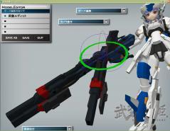 白騎銃分解 (2)