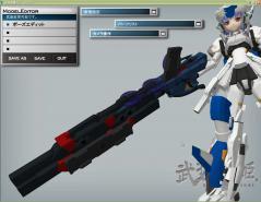 白騎銃分解 (1)
