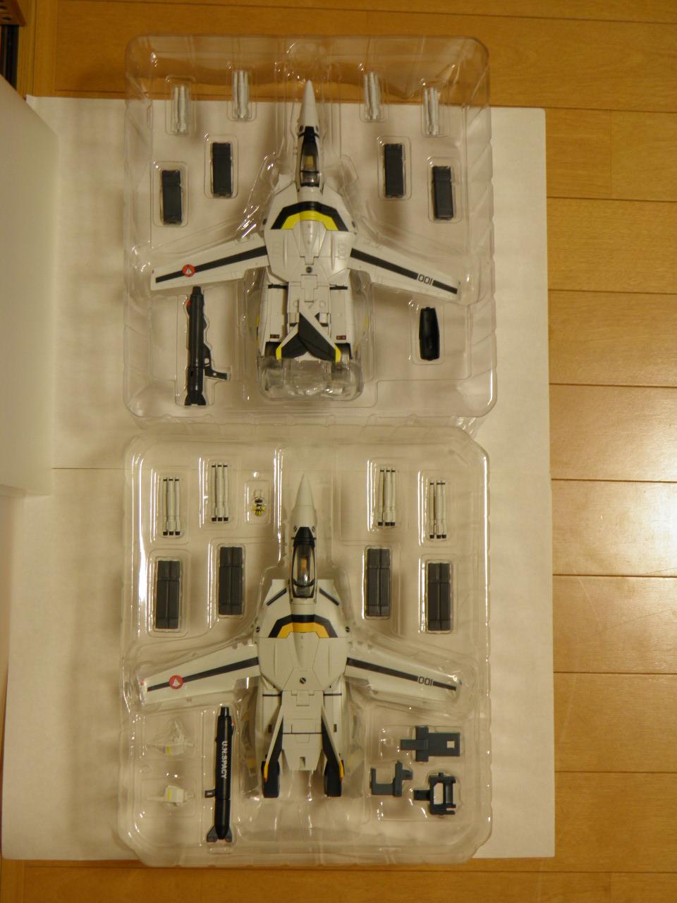 VF-1S箱 (5)